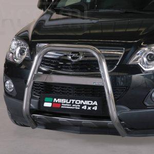 Opel Antara 2011 - EU engedélyes Gallytörő rács - magasított - mt-214