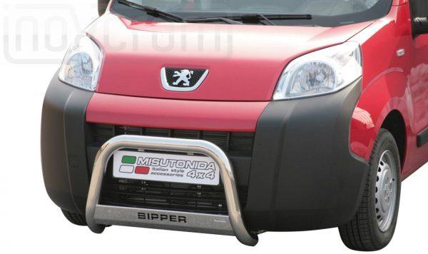 Peugeot Bipper 2008 - EU engedélyes Gallytörő rács - feliratos - mt-153